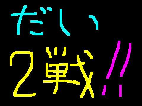 f0056935_204145.jpg
