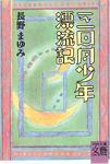 f0045736_10233466.jpg
