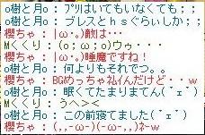 b0069938_22445365.jpg