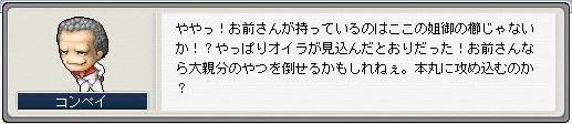 b0069938_2311126.jpg