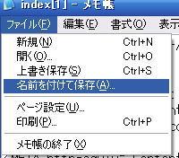 b0018441_17265316.jpg