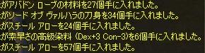 f0028342_716268.jpg