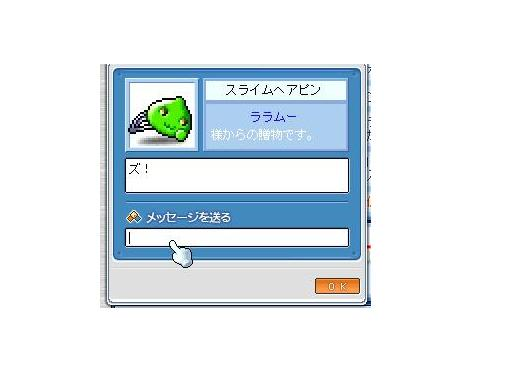 f0046547_3141021.jpg