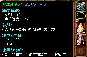 b0073151_17433425.jpg
