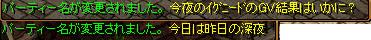 b0073151_17595470.jpg
