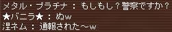 d0068752_1115214.jpg