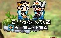 f0047359_752585.jpg