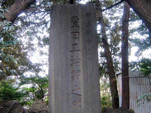 玉川神社_f0091067_1332983.jpg