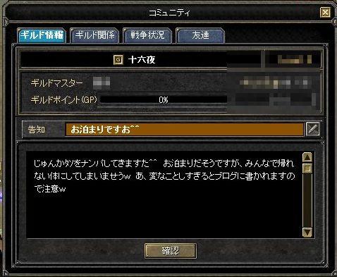 f0088869_21492337.jpg