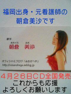 f0048372_20103851.jpg