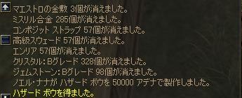f0094573_143385.jpg