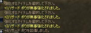 f0094573_1443684.jpg
