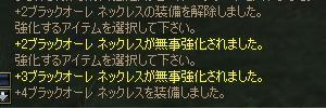 f0094573_148046.jpg