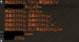 f0094573_1542282.jpg