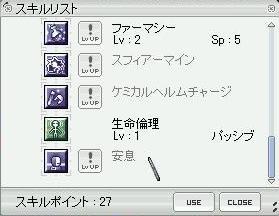b0032787_1091145.jpg