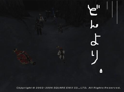 b0072199_1105837.jpg