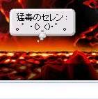 f0061504_23195480.jpg