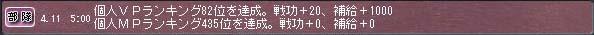 b0037005_1940492.jpg