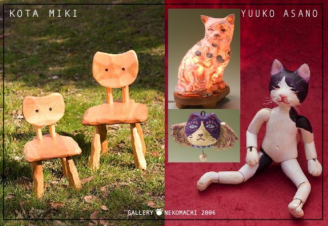 谷中 ギャラリー猫町にて二人展_e0072513_2212597.jpg