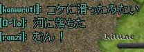 f0028415_20581059.jpg