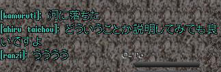 f0028415_2058717.jpg
