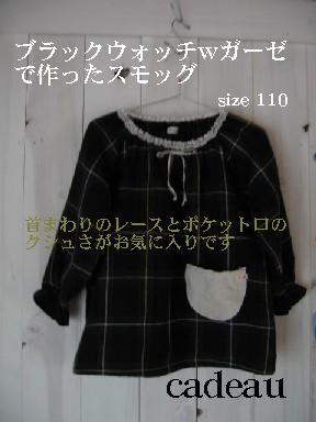 f0079722_103528.jpg