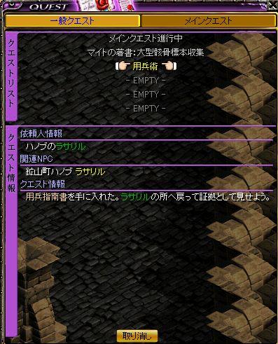 f0097236_23581132.jpg