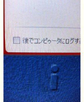a0049739_182116.jpg