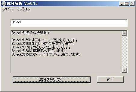 b0061639_0152763.jpg