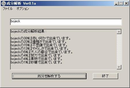 b0061639_0155233.jpg