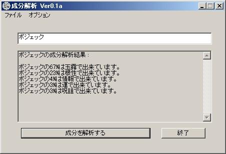b0061639_0163125.jpg