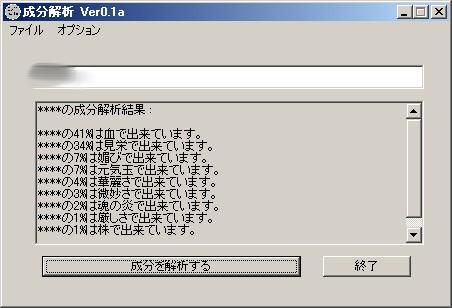 b0061639_017871.jpg
