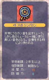 c0019043_024841.jpg