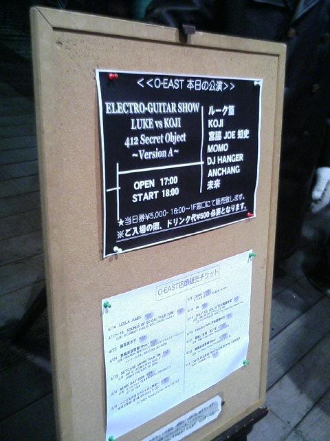 ELECTRO-GUITAR SHOW in SHIBUYA O-EAST_e0013944_243357.jpg