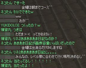 b0075548_2240676.jpg
