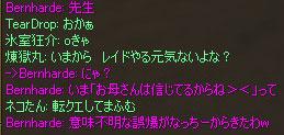 b0075548_22422350.jpg