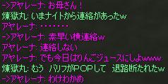 b0075548_22425091.jpg