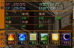 b0073151_552102.jpg