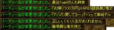 b0073151_601121.jpg
