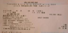 f0027667_2323887.jpg