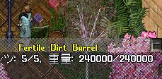b0022669_1157637.jpg