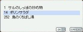 f0035473_14395955.jpg