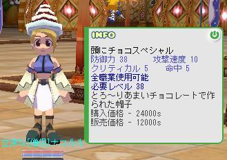 b0027699_2163762.jpg