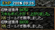 f0009199_2249952.jpg