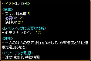 f0009199_2361541.jpg