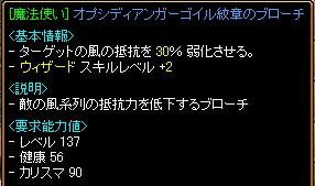 f0009199_2364747.jpg