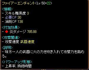 f0047599_11554133.jpg
