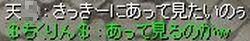 f0040207_12165181.jpg