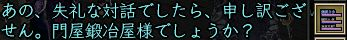a0032309_10282566.jpg