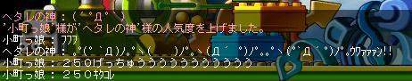 e0091714_9184934.jpg